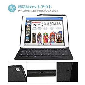 """ProCase iPad Pro 12.9"""" キーボード ケース Apple Pencilホルダー付..."""