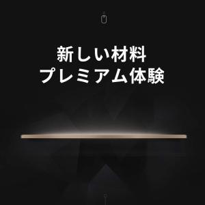 Hotline Games 4.0 交換用 厚型 マスター マウスソール マウスフィート [0.6m...