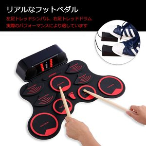 ammoon 電子ドラムセット ポータブル ロールアップドラムキット 練習/子供/初心者/おもちゃの画像