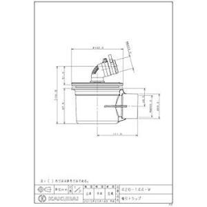 カクダイ 洗濯機パン用横引トラップ ホワイト 426-144-W|willy-willy-zakka
