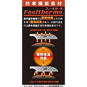 日本エイテックス ユグノー FTボアケープ ネイビー 01-095