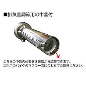 HWT バッフル インナー サイレンサー 2本セット インナーバッフル バイク ロング 14cm (42mm)|willy-willy-zakka
