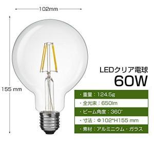 LED ボール電球 LED電球 60W形 エジソン電球 E26口金 フィラメント G95 電球色 2700k 650lm レトロ電球 6W クリアラン|willy-willy-zakka