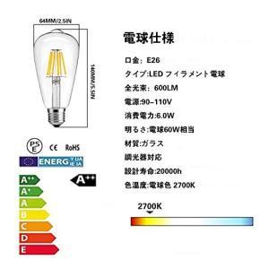 ST64 フィラメント LED電球 エジソンランプ E26口金 (6W) 60W形相当 電球色相当2700K 広配光タイプ 360度発光 クリLED電|willy-willy-zakka