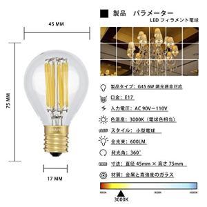 OMAYKEY LED電球 フィラメント 6W (白熱電球60W形相当) E17口金 電球色(3000K) G45 レトロエジソンバルブ 小型電球 全|willy-willy-zakka
