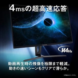 AOPEN ゲーミングモニター 27HC1RPbidpx 27インチ湾曲/144Hz/1920x1080/16:9/250cd/4ms/Free-Sy|willy-willy-zakka