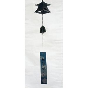 織田幸銅器 風鈴 角型灯篭小 398−05 willy-willy-zakka
