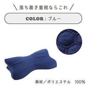 独自の3D形状の【RAKUNA 整体枕】専用の唯一の枕カバー! 整体枕は気になるけど黒はちょっと…と...