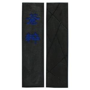 1.5丁型 青墨 約8×2×1cm 25g 比較的黒が強く、中〜淡墨にすると渋みのある青味が出ます。