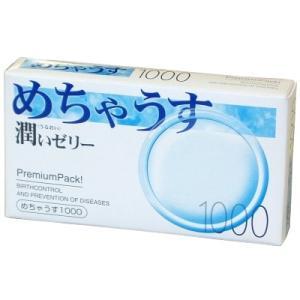 コンドーム 不二ラテックスコンドーム めちゃうす1000(1...