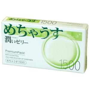 コンドーム 不二ラテックスコンドーム めちゃうす1500(1...