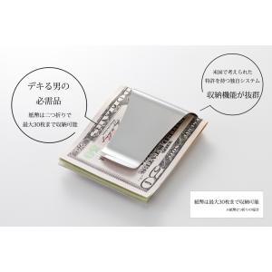 マネークリップ STORUS ストラス スマートマネークリップ メンズ シルバー|windasia|06