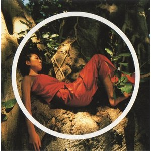 MISIA ミーシャ / Mother Father Brother Sister / 1998.06.24 / 1stアルバム / BVCR-807の画像