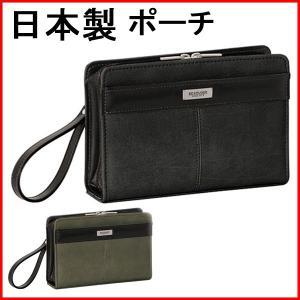 ポーチ 合成皮革 日本製 メンズ レディース ED KRUGER 14-0060|windingys