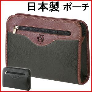 ポーチ セカンドバッグ 日本製 メンズ レディース ED KRUGER JUPITER 14-0066|windingys