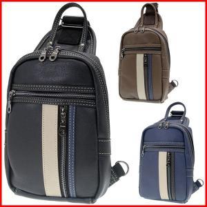 ボディバッグ メンズ レディース ワンショルダー 男 女 大容量 ショルダーバッグ 通勤 斜めがけ 人気 おしゃれ 合皮 メンズバッグ 40代 大人 シンプル バッグ 鞄|windingys
