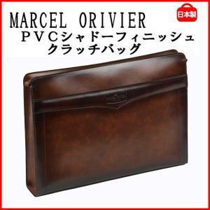 クラッチバッグ セカンドバッグ A4F 36cm 日本製 豊岡製 MARCEL ORIVIER メンズ 23252(チョコ)|windingys