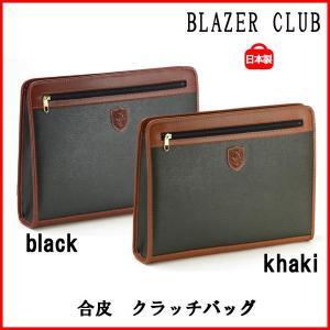 クラッチバッグ セカンドバッグ A4F 36cm 日本製 豊岡製鞄 BLAZER CLUB メンズ 23263|windingys