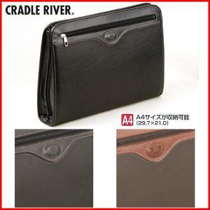 セカンドバッグ クラッチバッグ 日本製 豊岡製鞄 A4 36cm CRADLE RIVER メンズ 23426|windingys
