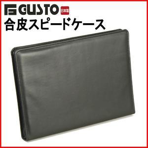 スピードケース ビジネスバッグ クラッチバッグ A4F 36cm 日本製 豊岡製 メンズ 23436(クロ)|windingys