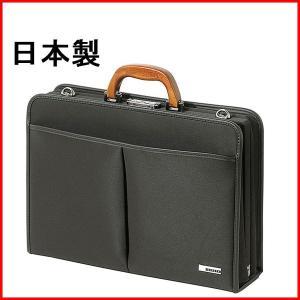 ビジネスバッグ 日本製 木製持ち手 メンズ レディース 24-0296 (ブラック)|windingys