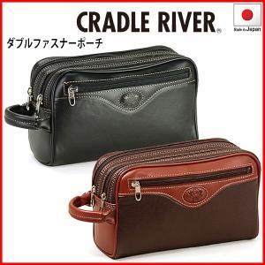 セカンドポーチ セカンドバッグ ダブルファスナー 25cm 日本製 豊岡製鞄 クレイドルリバー メンズ 25621|windingys
