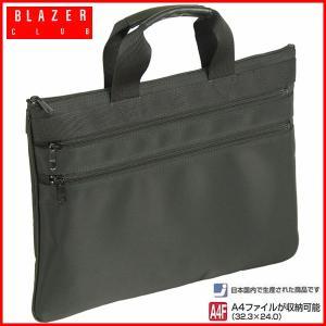 ブリーフケース A4F マチなし 38cm 日本製 豊岡製鞄 軽量 ブレザークラブ メンズ レディース 26289(クロ)|windingys