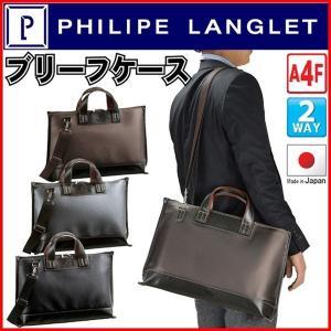 ビジネスバッグ ブリーフケース メンズ レディース 男 女 A4F対応 日本製 26552|windingys