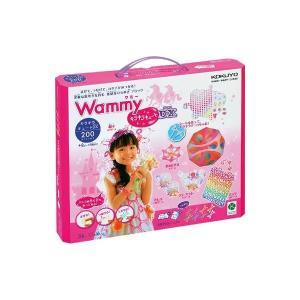 【商品名】 コクヨS&T ワミーキラキラキュートDX 【ジャンル・特徴】 知育玩具 ブロック ワミー