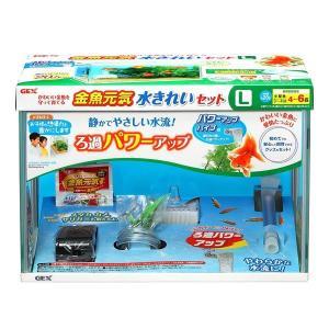 【商品名】 ジェックス 金魚元気水きれいセットL 【水槽用品】 【ペット用品】