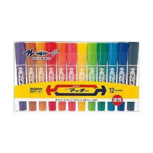 【商品名】 ゼブラ ハイマッキー MC12C 12色セット 10組
