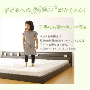 日本製 連結ベッド 照明付き フロアベッド ワイドキングサイズ280cm(D+D) (ベッドフレームのみ)『NOIE』ノイエ ホワイト 白〔代引不可〕|windingys|03
