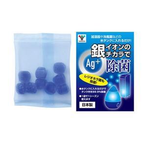 【商品名】 (まとめ)YAMAZEN 銀イオン抗菌剤 約6gMZC-AG6 1袋【×3セット】 【ジ...