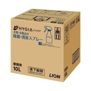 【商品名】 (まとめ) ライオン トップHYGIA 除菌・消臭スプレー業務用 10L【×3セット】