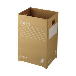 【商品名】 (まとめ) リス ダンボールゴミ箱 90L GGYC727 2枚入【×5セット】