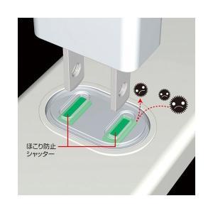 (まとめ) サンワサプライ 火災予防安全タップ ホコリ防止シャッター付 2P・3個口 3.0m TAP-TSH33N 1個 〔×10セット〕 windingys 03