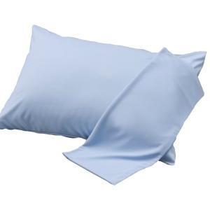 頭部の熱を効果的に逃がすアイスポイント使用ピローケース(2枚組) ブルー 日本製|windingys