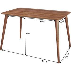 ダイニングテーブル 〔Tomte〕トムテ 長方形 木製(天然木) TAC-242WAL 木製、天然木|windingys|02