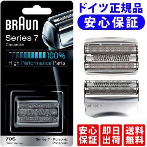 4769【並行輸入品】ブラウン シリーズ7/プロソニック対応...