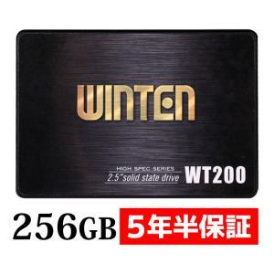 SSD 256GB【5年保証 スペーサー付 送料無料 即日出荷】安心のWintenブランド WT20...