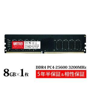デスクトップPC用 メモリ 8GB PC4-25600(DDR4 3200) WT-LD3200-8GB【相性保証 製品5年保証 送料無料 即日出荷】DDR4 SDRAM DIMM 内蔵メモリー 増設メモリー 5635 windoor128