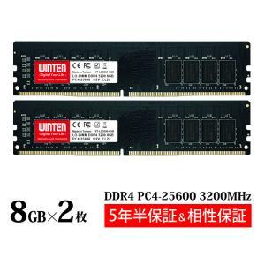 デスクトップPC用 メモリ 16GB(8GB×2枚) PC4-25600(DDR4 3200) WT-LD3200-D16GB【相性保証 製品5年保証 送料無料 即日出荷】SDRAM DIMM 内蔵 増設メモリー 5639 windoor128