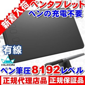 ●超薄型デザイン 本体の厚さ8mm、まるで携帯のように軽くて薄いです。バックに楽に収納できます。 ●...
