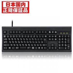 4648_11276【日本国内正規保証品】PERIBOARD-106B-JPパフォーマンスキーボード、有線USB -最大2000万回のキーストローク、日本語配列、ブラック(Perixx)