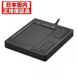 3373_11284【日本国内正規保証品】PERIPAD-501 II ペリックス有線USBタッチパ...