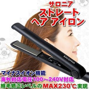 ■商品特徴: ●完全サロン級、縮毛矯正レベルのMAX230℃を実現。梅雨時の湿気にも崩れない&広がら...