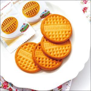 【世界のおみやげギフト☆スイス】カーギ バタークッキー1箱(69503110)