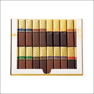 【夏季クール便】【世界のおみやげギフト☆中国】メルシー ゴールドチョコレート1箱(69550600)