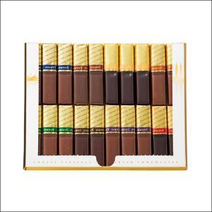 【夏季クール便】【世界のおみやげギフト☆台湾】メルシー ゴールドチョコレート1箱(69571150)