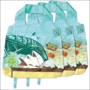 【世界のおみやげギフト☆オーストラリア】エンビロサックス シドニー エコバッグ 3枚セット(69530910)